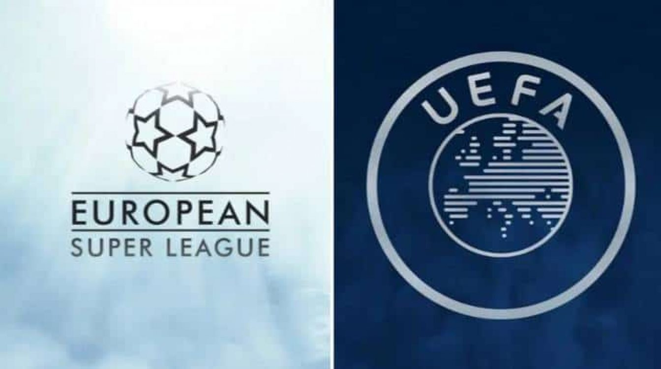ดราม่า EUROPEAN SUPER LEAGUE